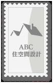 切手風ロゴ